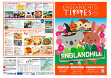 ENGLAND HILL TIMES VOL.28 /2018秋